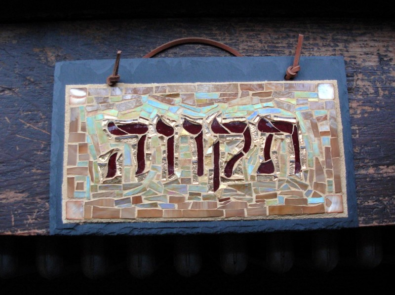 Tikva: Hope Mosaic in Hebrew by Nutmeg Designs