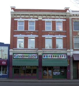 Greenwoods' Bookshoppe in the Tipton Block on Whyte Avenue, Edmonton, AB.