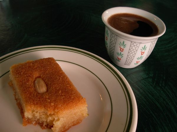 Oasis Pastry and Turkish Coffee