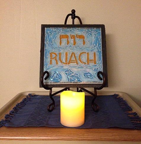Ruach for Frank.  The Breath of Life.  Nutmeg Designs