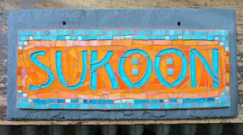 Sukoon Mosaic by Nutmeg Designs